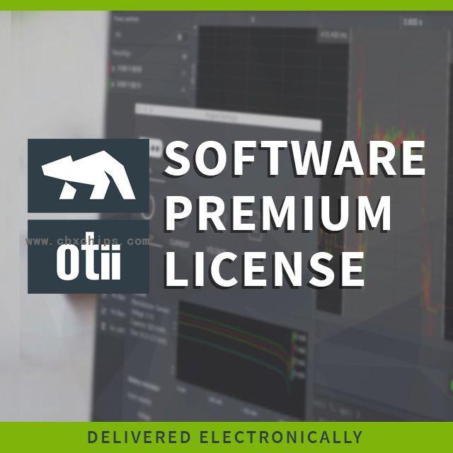 图片 OTII-PREMIUM-SW
